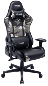 Musso Camouflage Gaming Chair